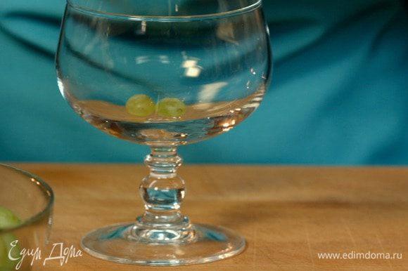 Виноград моем и отделяем от веточек. Выкладываем на дно десертного бокала.