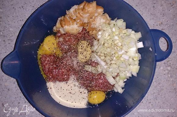 Булочку хорошо отжать и смешать с фаршем, луком и чесноком, яйцами, горчицей и панировочными сухарями. Посолить, поперчить.