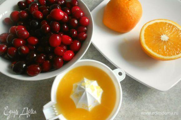 В это время приготовьте соус. Выжмите сок из апельсинов. В сотейнике нагрейте сначала оливковое масло, затем расплавьте сливочное.