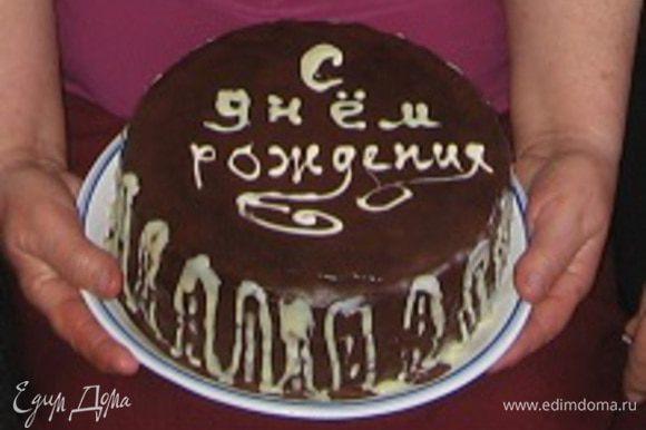....бабушкины руки...торт в подарок)))