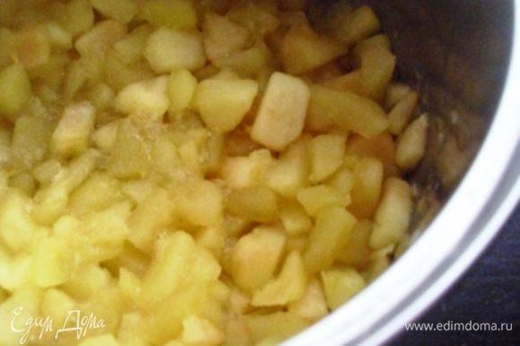 Снять с плиты и слегка размять вилкой. Остудить начинку и поставить в холодильник до использования.