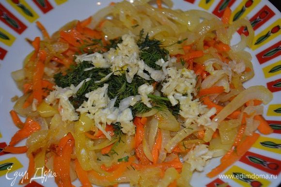 Лук порезать полукольцами, морковь и болгарский перец - соломкой. Обжарить на растительном масле до мягкости. Добавить зелень укропа и чеснок через пресс. Перемешать.