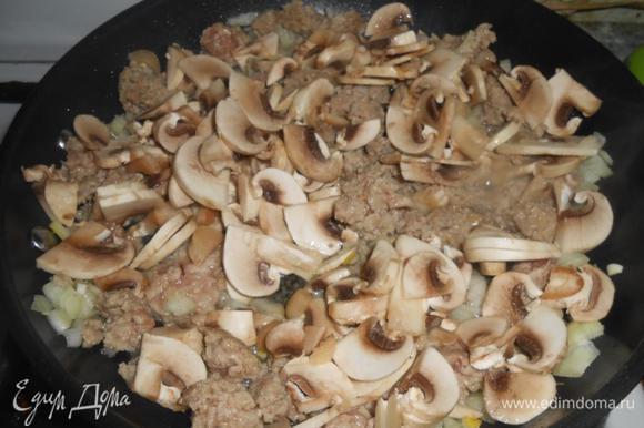 Фарш обжарить с луком и грибами
