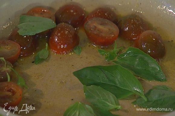 Листья базилика добавить к помидорам и еще несколько секунд держать на огне, затем переложить овощи вместе с маслом в другую посуду.