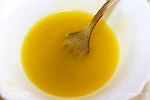 Приготовить соус: соединить три ст.ложки апельсинового сока, оливковое масло, мед, сок лимона, перец белый (по желанию). Взбить вилкой. Соус очень вкусный:-)