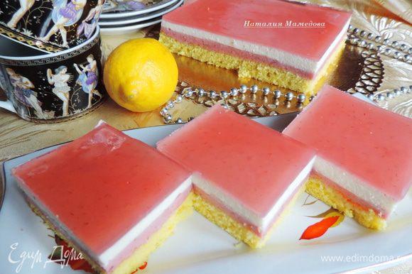 Ну а теперь можем насладится вкусом нашего пирожного и зарядится хорошим настроением:)