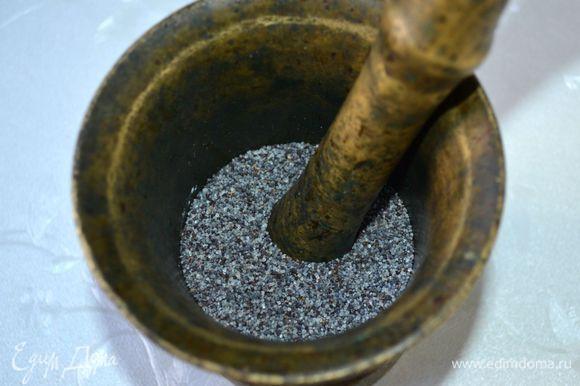 Приготовить маковую начинку. Мак растереть в ступке с сахаром.