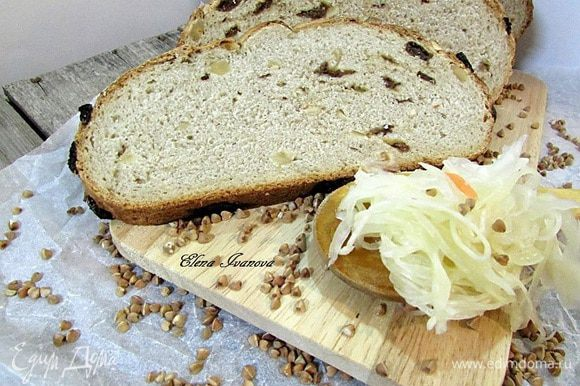 Вкусный, ароматный хлеб готов! Приятного аппетита!