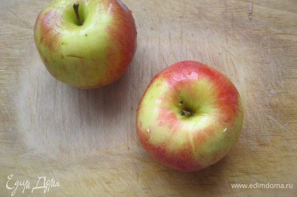 Яблоки вымыть, обсушить.