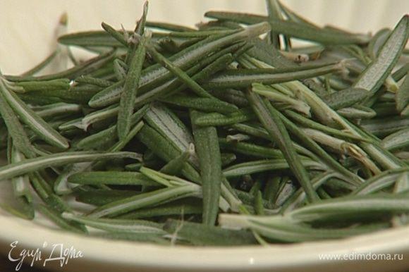 С 3‒4 веточек розмарина снять листья — должна получиться полная горсть.