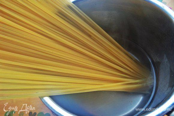 Спагетти я указала примерно в сухом виде, на самом деле варила побольше для нескольких блюд.
