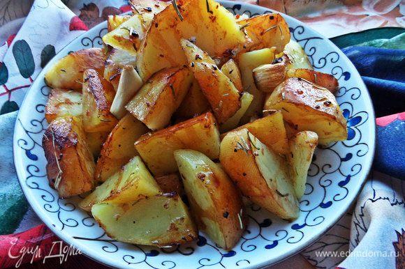 Вынимаем картошечку на блюдо. И про чеснок не забываем, он как семечки, самый-самый.