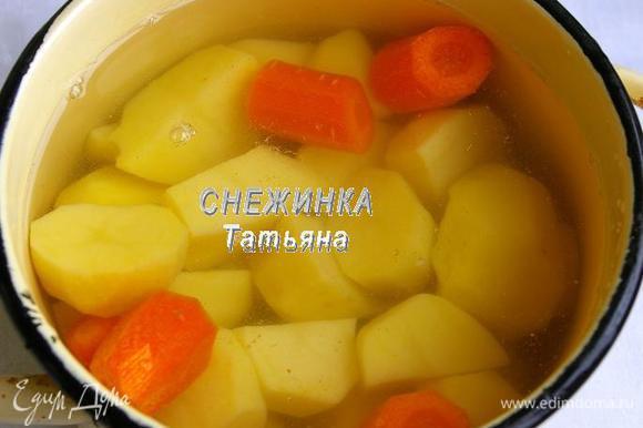 Для «колобков» чистим картофель и морковь, нарезаем крупными кусочками и варим до готовности. Вес картофеля и моркови в нечищеном виде.