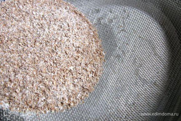 Муку (440 г) просеять вместе с солью и содой. То, что осталось в сите, добавить к просеянной муке.