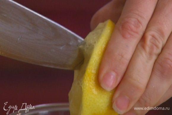 Из лимона выжать сок, влить к персикам и перемешать.
