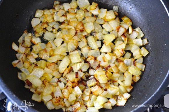 Одну крупную луковицу (две небольших) очистить и нарезать кубиками. Обжарить в разогретом оливковом масле до золотистого цвета, около 7 минут.