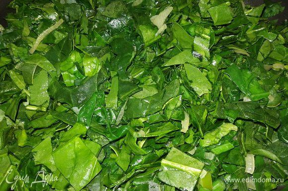 Далее частями добавляем шпинат, т.к. он очень объемный и сразу весь не поместится в сковороде. Перемешиваем, тушим до мягкости.