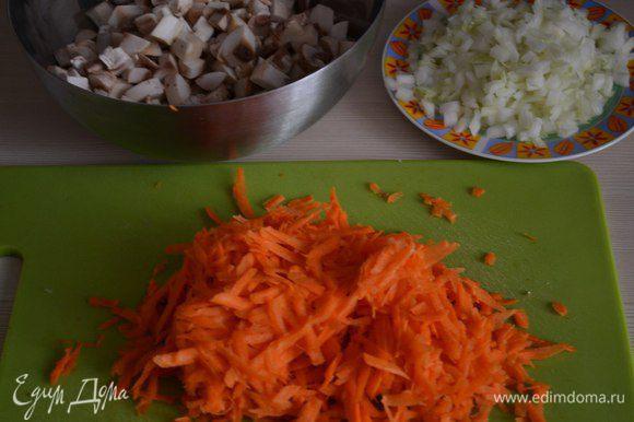 Морковь натереть на терке.