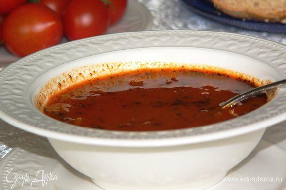 Суп должен стать насыщенным и немного густоватым. Для этого мы дадим ему еще настояться минимум 10 минут. Макароны за это время разбухнут, напитаются томатным соком и придадут нужную густоту. А теперь приступаем к трапезе! Приятного аппетита!