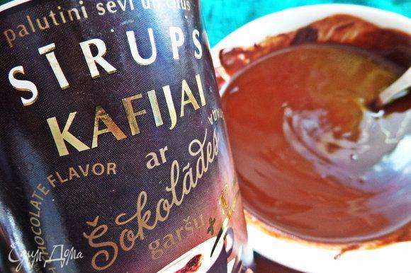 """Вот такой сироп """"для усиления вкуса кофе"""" решила добавить, частично вместо сахара, но и аромат свой тоже добавит."""