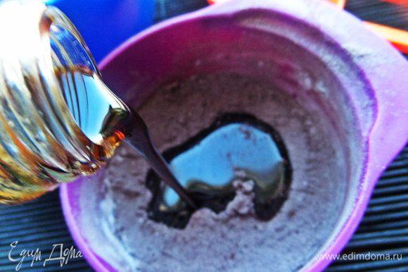 Добавляем сахар или заменяем его, например, кофейным сиропом.