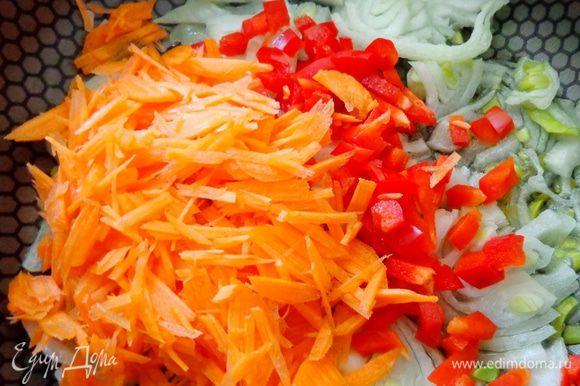 Приготовить начинку: протушить мелко нарезанные лук, перец и морковь до полуготовности.