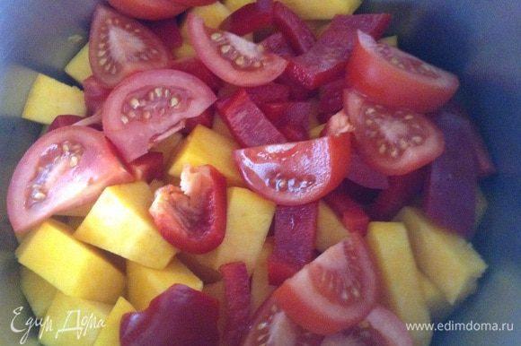 Перец и помидоры нарезать, переложить в кастрюлю, добавить тыкву.