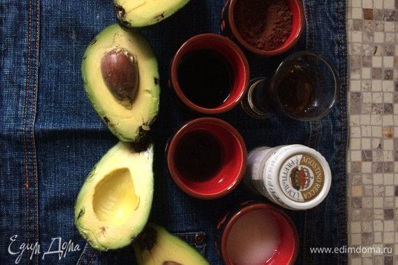 Все ингредиенты достаем, разрезаем авокадо пополам.