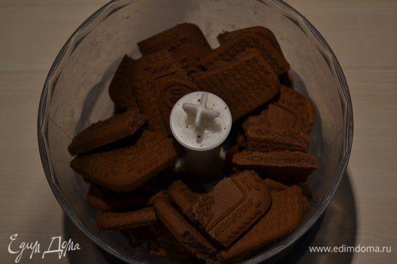 """Печенье измельчаем. Можно шоколадное, можно обычное """"топленое молоко"""". Последнее время пользуюсь шоколадным. Такой интересный вкус..."""