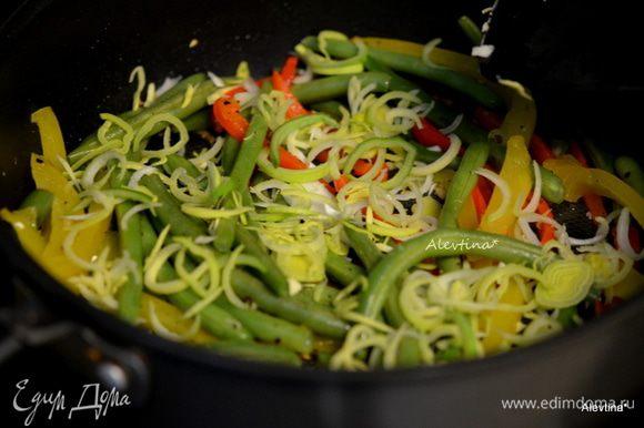 Слить горячую воду с овощей, залить ледяной водой и дать постоять 10 мин. Затем воду слить. На горячей сковороде подогреть оливковое масло, посолить и поперчить, добавить перец красный хлопьями. Чеснок заранее очищенный и мелко порубленный или раздавленный добавить к специям, затем овощи после ледяной воды и лук -порей тонко порезанный колечками.
