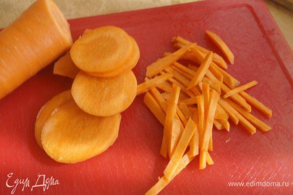 Пока свекла маринуется, режем сырую морковь тоненькой соломкой.