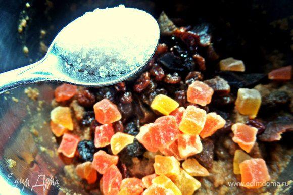 Сахар я в этот раз не добавляла, и так сладко, но вот ваниль обязательно! Корица тоже приветствуется, кто любит.