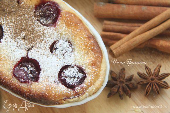 Подавать пирожные тёплыми или полностью остывшими, присыпав сахарной пудрой и молотой корицей. Приятного чаепития :)
