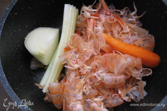 Рыбный бульон: в кастрюлю сложить панцири и головы креветок, полстебля сельдерея, маленькую очищенную морковь, половину небольшой луковицы. Залить 2 л холодной водой, довести до кипения и варить 20 минут. Посолить.