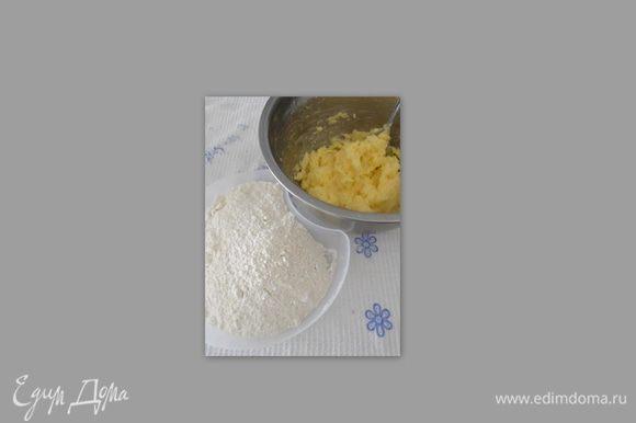 Взбиваем желтки с маслом (должно быть мягким) до однородности, добавляем сахар, продолжаем взбивать до светлой пышной массы и добавляем муки, перемешать.