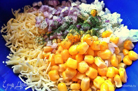 Кукурузу, лук сырой, укроп сушёный. Зелень лучше свежая, если есть.