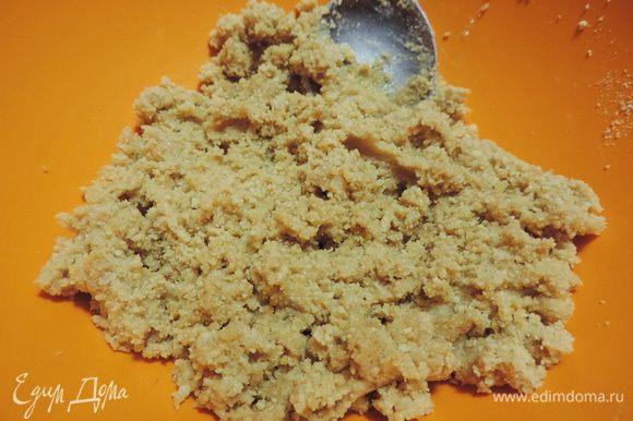 """Поскольку украшать торт я решила белковым заварным кремом, а он не дружит с суфле и влажными кремами, а проплешин на боках торта мне очень не хотелось, бока приготовленных тортиков я решила покрыть массой типа пирожного """"картошка"""". У меня было печенье """"К кофе"""", оно со сливочным вкусом, рассыпчатое, наподобие песочного, галетное сухое печенье лучше не брать. Печенье я измельчила в крошку в блендере, можно взять скалку и полиэтиленовый пакет) Затем к крошке добавляем сливочное масло и сгущенку. Их количество факультативно, я указала сколько использовала сама. Но вы ориентируйтесь по ситуации. Масса должна получится не слишком сухой, хорошо лепится, но не быть слишком влажной."""