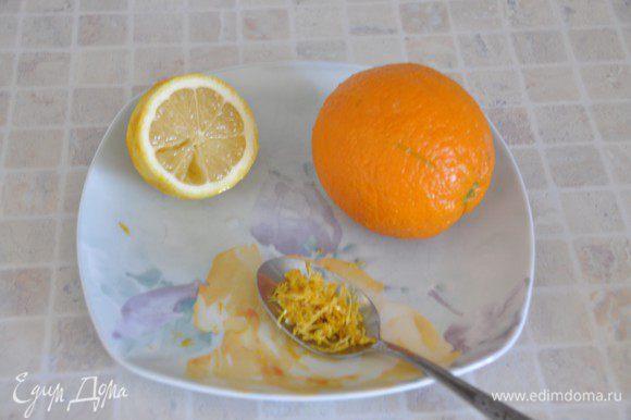 Сварим цитрусовый курд. Снять цедру с целого лимона. Выжать сок из 1 апельсина и половинки лимона.