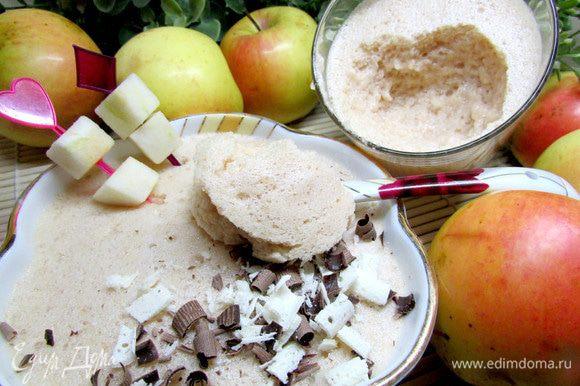 Украшаем яблочный самбук шоколадом, измельченными орехами, зернышками граната и подаем. Приятного аппетита!