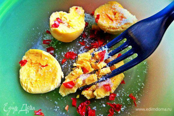 Для заправки размять желтки с кусочками чили и солью.