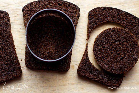 Можно готовить бутерброды из любого хлеба - черного, белого, серого, цельнозернового... Я предпочитаю бородинский. При помощи вырубки сделать заготовки из хлеба. Это могут быть круги, квадраты, ромбы, сердечки.