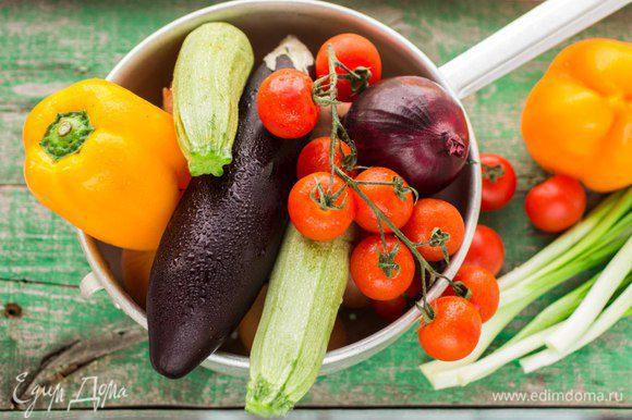 Овощи помыть.