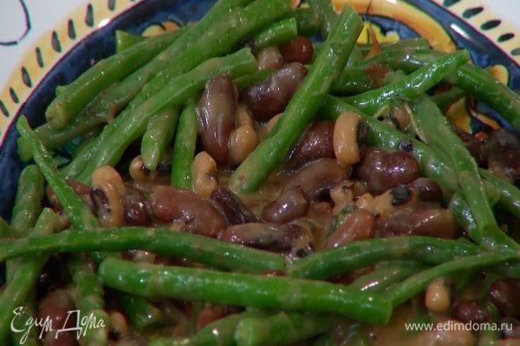 Второе блюдо рецепт итальянская кухня