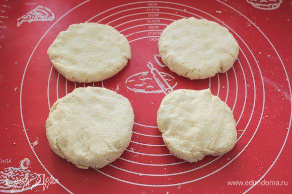 Тесто разделить на четыре части, слегка их приплющить, обернуть пищевой пленкой и отправить в холодильник на ночь.