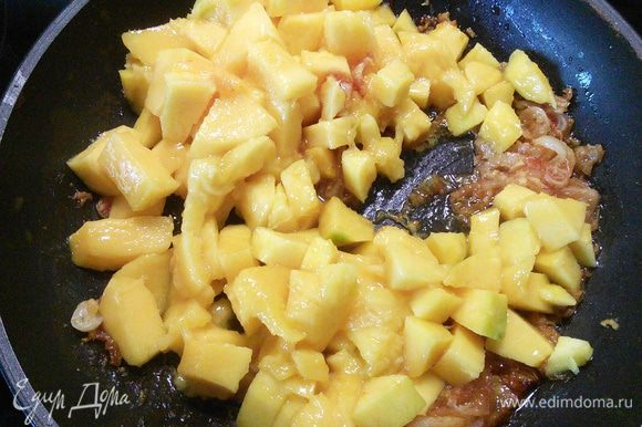 Мякоть спелого манго режем на кубики и добавляем в сковороду, вливаем белое вино, накрываем крышкой и тушим буквально минут 10 до готовности манго.