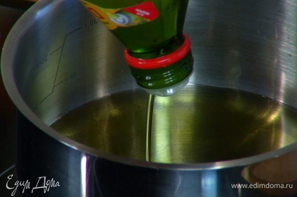 Оливковое масло влить в маленькую кастрюлю и разогреть.