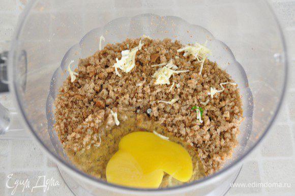 Вбить яйцо, посолить, поперчить по вкусу.