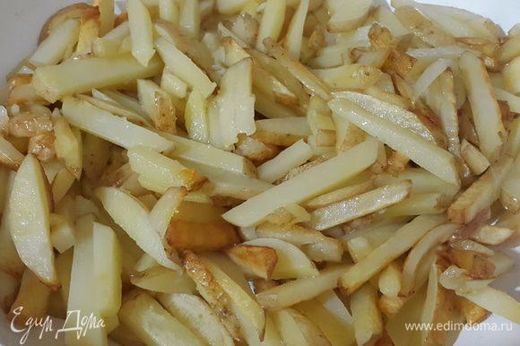 Вот такая. Пока картошечка жарится, сделать салатик из редиса, огурцов, зелени и сметаны.