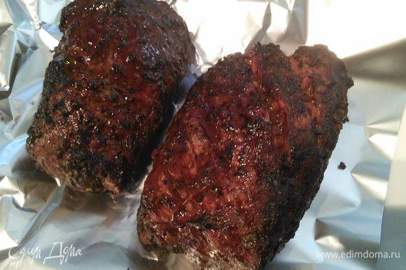 Готовое мясо завернуть в фольгу и оставить на 10 мин отдохнуть.