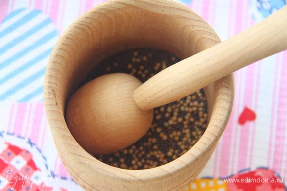 Семена горчицы растереть в ступке, слегка.